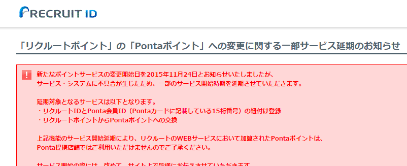 2015-12-08_16h59_17