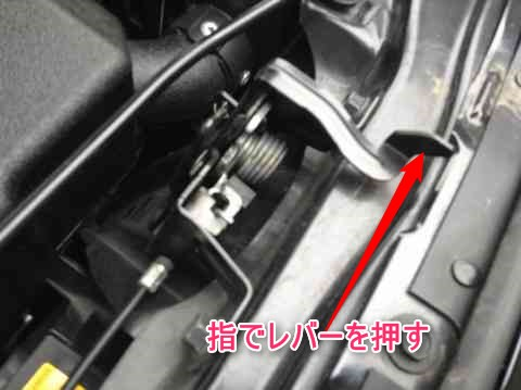 Evernote Camera Roll 20151214 0923581